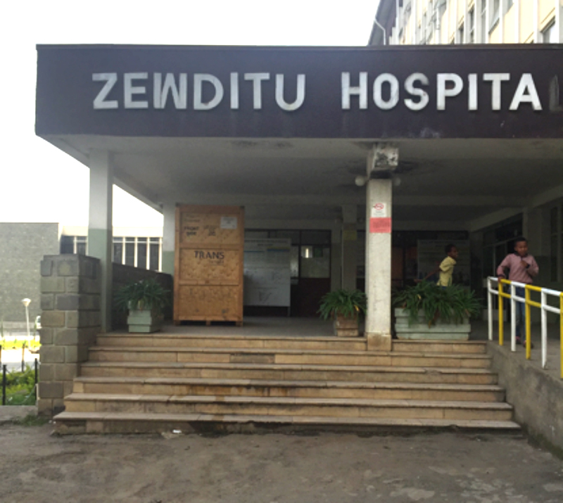 zewditu-hospital
